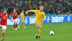 Лига Наций. Украина - Чехия. Прямая трансляция