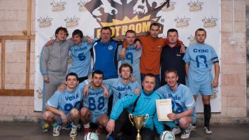 Зимний Кубок FootBoom-2012