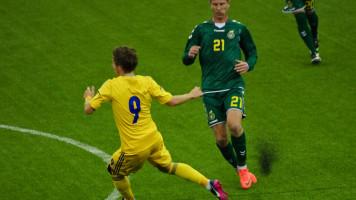 Кубок Содружества. Украина (U-21) - Литва (U-21)