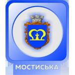 """Мостиська"" Мостиска"
