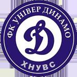 """""""Универ-Динамо"""" ХНУВС Харьков"""
