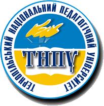 """""""Тернопіль-Педуніверситет"""""""