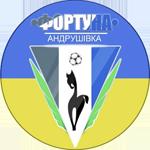 """""""Фортуна"""" Андрушевка"""