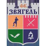 """""""Звягель"""""""