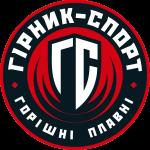 """""""Горняк-Спорт"""" (Горишни Плавни)"""
